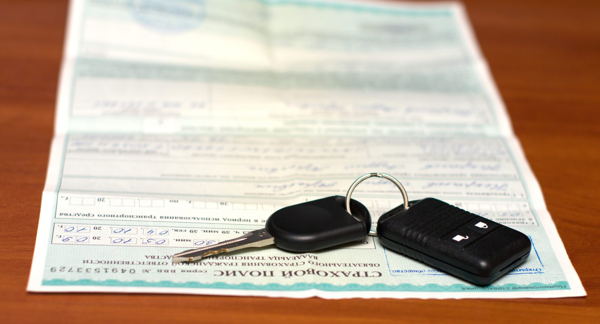 Choosing The Right Car Insurance For Your Teen Driver